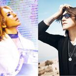 YOSHIKI × SUGIZO、2年5ヵ月ぶりの対談が決定! 二人が命を捧げる音楽のこだわりについて語り尽くす!