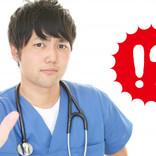 「世話になってるから」とお医者さんが渡された茶封筒、厚さはざっと数百万円分!? しかし中身はなんと……