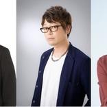 興津和幸・小松未可子・日野聡のコメント到着 長編オリジナルアニメ映画『アイの歌声を聴かせて』アフレコの感想&見どころ