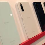 ドコモの「Xperia 10 II」、Android 11へのアップデート開始