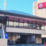 和食さと、期間限定で海老天3尾入った天丼が半額 この豪華さで500円以下…