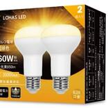 【Amazonタイムセール中!】15%オフ・1,000円台のLED電球や21%オフの姿勢ベルトなど