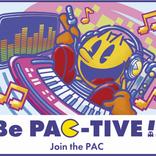 PAC-MAN、2021年のテーマ「Be PAC-TIVE!!」をモチーフにしたスペシャルコラボ作品が完成!
