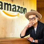 Amazon Musicポッドキャスト『西寺郷太の最高!ファンクラブ』配信開始、少年隊・錦織一清出演