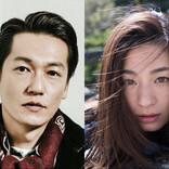 井浦新&尾野真千子、今村夏子『こちらあみ子』映画化で両親役に