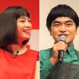 広瀬すず、加藤諒と3度目の共演 オフショットの距離感に「こんな関係素晴らしい」の声