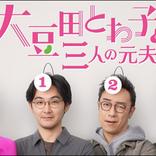 『ドラゴン桜』だけじゃない。テレビマンたちがオススメする春ドラマ