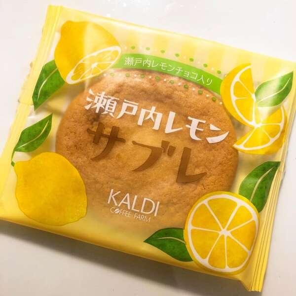 カルディの瀬戸内レモンサブレの写真