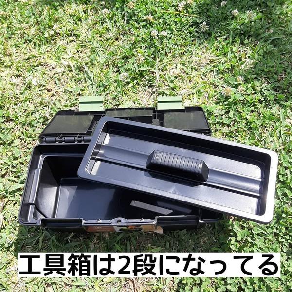 ダイソーの工具箱の写真