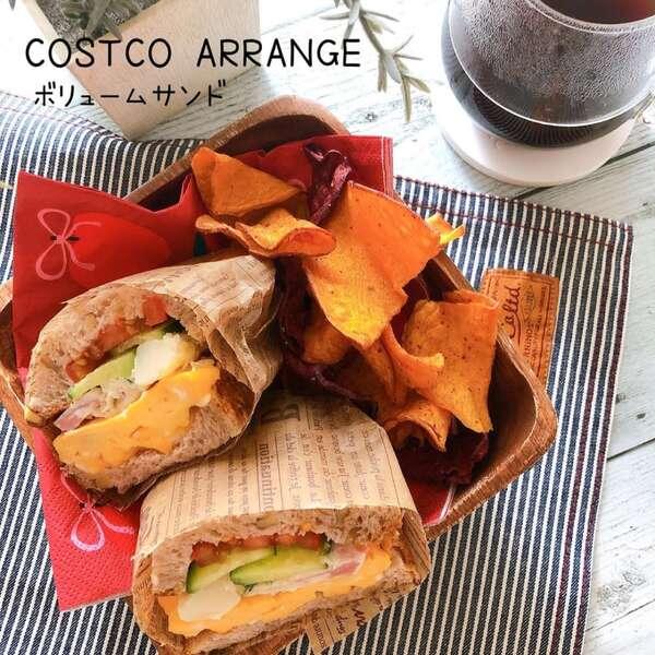 コストコ食材で作ったボリュームサンドの写真