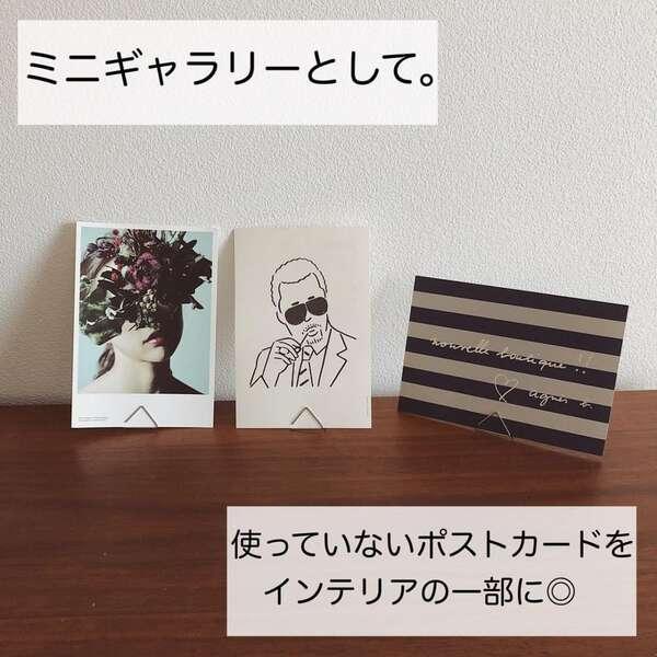 無印良品のステンレスワイヤーカードスタンドにカードを設置した写真