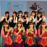 STU48「瀬戸内PR部隊」ラストアイドル Task have Fun イジリー岡田と夢の共演