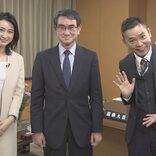 小川彩佳アナ、太田光と2度目のタッグ 河野太郎大臣に忖度なく問う