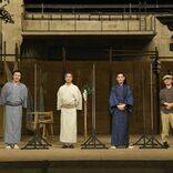 中村勘九郎「生きる鼓動を味わって」 コクーン歌舞伎の開幕に喜びと感謝