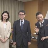 太田光&小川彩佳、河野大臣を直撃 ワクチンや五輪開催の是非について問う