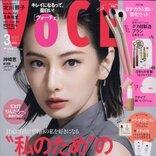 北川景子、「最も憧れるママさんタレント」1位に!出産祝いに関して500人の女性に調査も