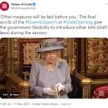 エリザベス女王、国会開会式で演説を行う 王配の死後初の伝統行事