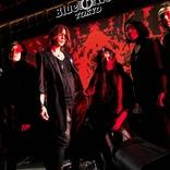 SUGIZO率いるサイケデリックジャムバンド・SHAG、配信ライブのチケット販売開始