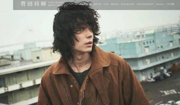 菅田将暉|SUDA MASAKI MUSIC OFFICIAL (256090)
