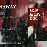 LiSA、デビュー10周年ミニアルバム『LADYBUG』の全曲試聴動画を公開