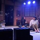 女性キャストのみで空想・幻想・現実を描く表現団体・劇団ロオルから派生したLORE.p、男性キャストを交えて『夜半の月』を上演