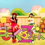 """ももくろちゃんZ、『とびだせ!ぐーちょきぱーてぃー Season 2』BD&DVDを""""七夕""""に発売決定"""