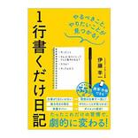 20代~30代が今読んでいるビジネス書ベスト3【2021/4】~1位は、爆速で成長する方法を教えてくれるあの本!~