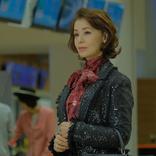 大地真央主演ドラマ「最高のオバハン」登場の「名古屋あるある」は本当?