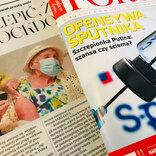 明暗わかれる欧州のワクチン事情。不正接種問題や再びロックダウンも