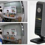1万円台のパナソニックの防犯カメラの性能は?