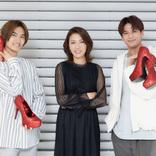 ミュージカル『ジェイミー』出演の森崎ウィン・髙橋颯・安蘭けいにインタビュー「ミュージカルは夢を与えてくれるモノなんです!」