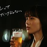 アサヒスーパードライ『#ビールって苦いだけじゃない』キャンペーンがスタートしたぞ!!