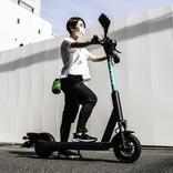 ヘルメットなしで電動キックボード! 乗り物苦手なライターが「LUUP」初乗車してきました