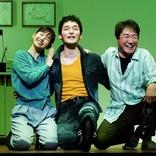 草彅剛、小西真奈美、羽場裕一が描く2つのやさしい物語 舞台『家族のはなし』の舞台写真が到着