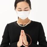 英王室は「黒マスク」を採用、香港や日本は?「ブラックフォーマル」に合わせるマスクの正解色