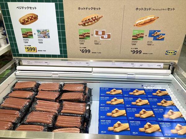 IKEA新宿 ホットドッグセット