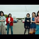 乃木坂46、新曲「ごめんねFingers crossed」MV公開 トータル1億円の車でカーレース