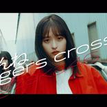 乃木坂46 27thシングル「ごめんねFingers crossed」のMV公開