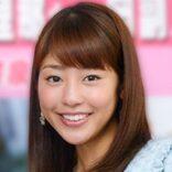 """岡副麻希が「剃り残しヘアー」大胆披露で意外な""""濃毛っぷり""""判明した!?"""