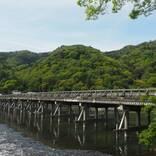絶景と秘湯に出会う山旅(22)比叡山から京都、そして嵐山温泉に癒やされて