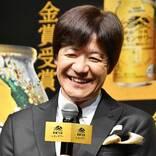 """オードリー若林、""""東京でハマるべきMC""""?内村光良を語る「みんなに平等に…」"""