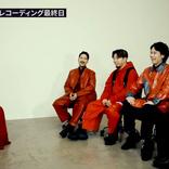 香取慎吾、「Anonymous (feat.WONK)」限定盤収録のコメンタリー動画のティザー映像を公開