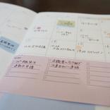 """ダイソー""""100円手帳""""が地味に使える!付せんやシールでカワイイ手帳に"""
