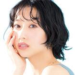 BEYOOOOONDS 前田こころの「あざと可愛い」はかなげ色素薄い系女子メイク