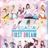 2.5次元ダンスライブ「ツキウタ。」ステージ Girl's Side MEGASTA. Episode2の上演が決定