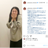 横澤夏子、「おちょやん」出演者との対面に感激…理由に共感の声「私も救われました」