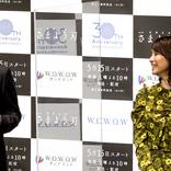 15年ぶり共演の石田ゆり子を前に照れる竹野内豊。「なに言ってんだ、俺…」。連続ドラマW 東野圭吾 『さまよう刃』完成報告会