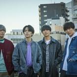 THE BEAT GARDEN、写真家・酒井貴弘によるリリックビデオビデオ公開
