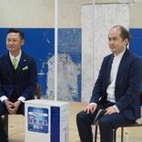 トレエン斎藤「いつか起業したい!」の本気度 芸人と社長の対談メディア『CEO ONLINE』