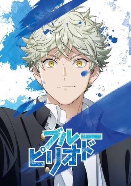 アニメ『ブルーピリオド』キービジュアル (254662)